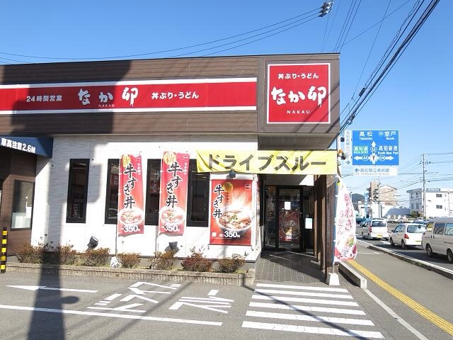 なか卯 高知 32号葛島店