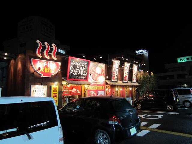 らーめん工房 りょう花南国店 塩つけ麺(平打ちエディション)