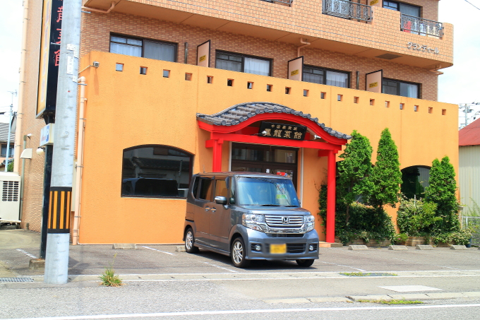 鳳龍菜館(香南市野市)・ランチ14