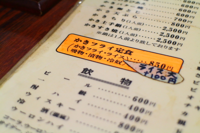 かき吉食堂・高知市・カキフライ2