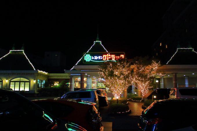 高知南国市のレストラン グドラック 外観