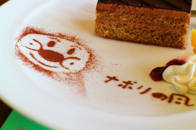 南国市浜改田 ナポリの風 デザートのスイーツ シフォンケーキの皿にコーヒーパウダーで描かれたアンパンマン