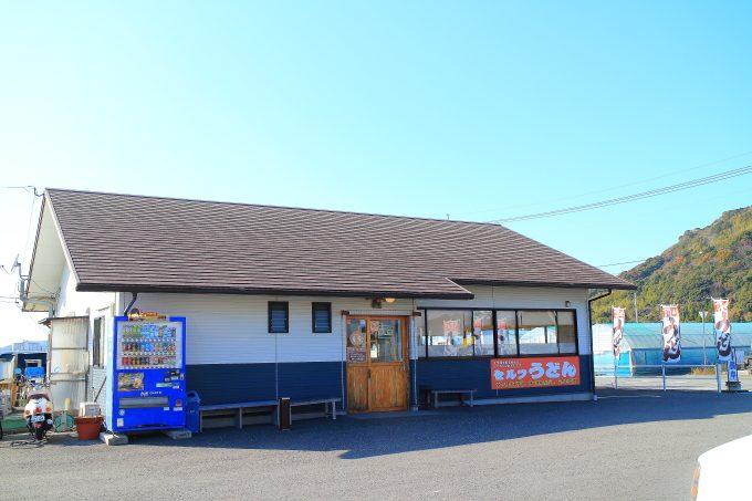 高知市のセルフうどん「むぎ庵」閉店