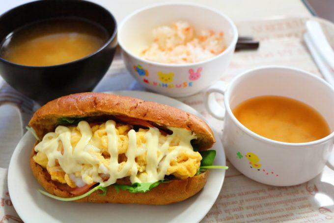 低糖質!ブランパン!サンドイッチの中身を代えてダイエット!