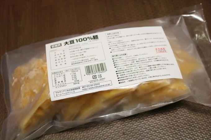 低糖質・大豆麺「ソイドル」で塩焼そば!糖質制限ダイエットレシピ