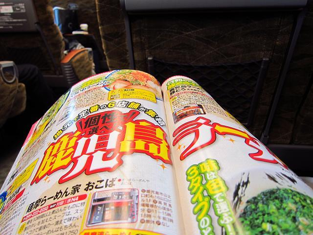 「金婚・鹿児島放浪記!」再編集のお知らせ
