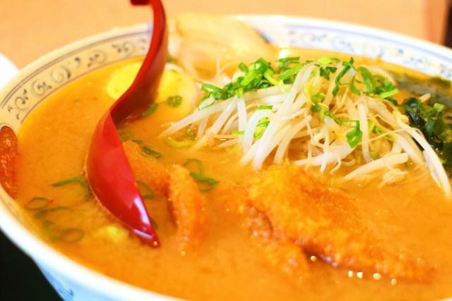 「まんぷく処 暖家」味噌カツラーメン