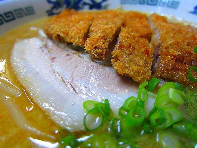 「鈴木食堂 」味噌カツラーメン(大盛)