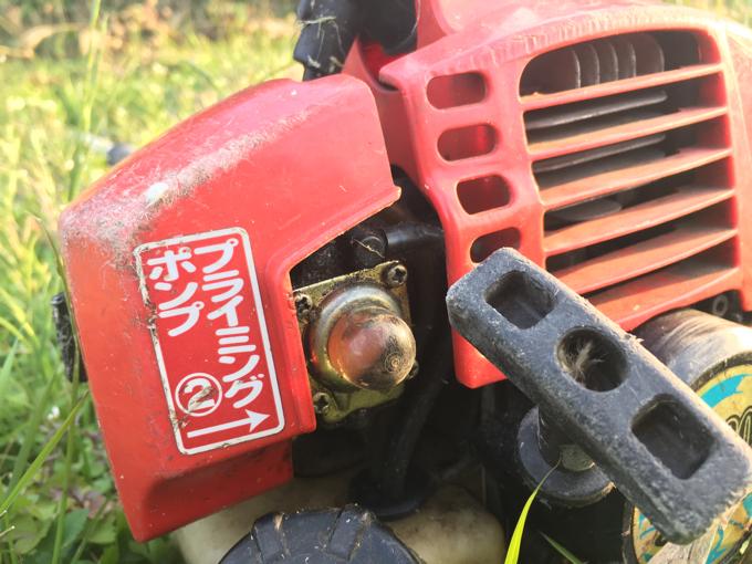草刈機(刈払機)のプライミングポンプ