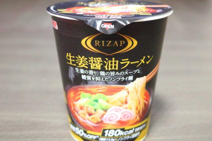 ライザップ×ファミマ!低糖質カップ麺「生姜醤油ラーメン」新発売!