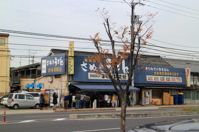 讃岐うどん「日の出製麺所」営業時間は1時間!香川・坂出市の人気店