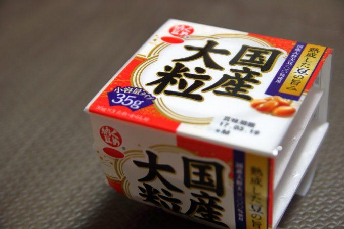 ミツカン「くめ納豆」国産大粒「大豆の味わい」イソフラボン!