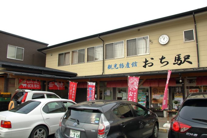 【おち駅】観光物産館!日曜限定50個「土佐あかうしバーガー」