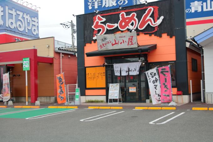 筑豊ラーメン 山小屋 フジグラン野市店 外観