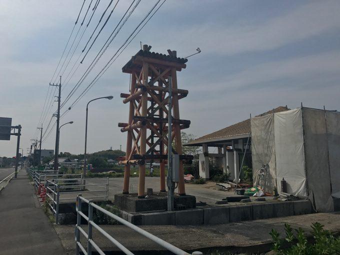 香南市野市町の土佐うどん「源水」は現在解体中。
