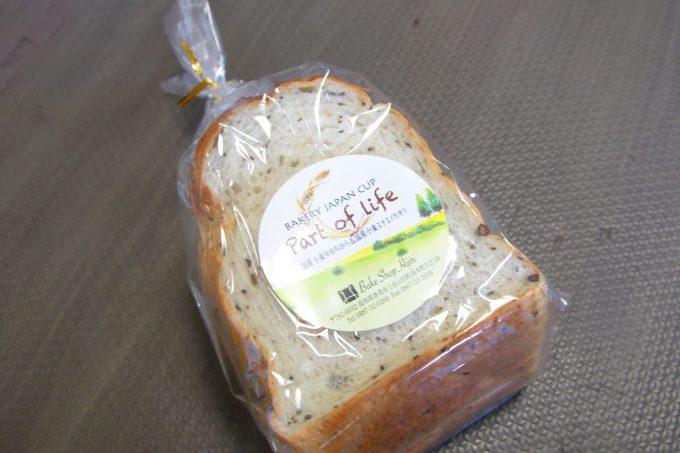 高知・香美市のパン屋さん「ヒジリ」全国大会3位のパンがこれだ!