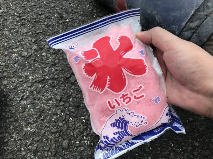 「この氷やないといかん」田舎の人が愛す「袋入りかき氷」がうまい!