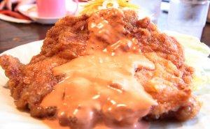高知市の鶏料理屋さん 鳥心 名物の巨大チキンナンバン