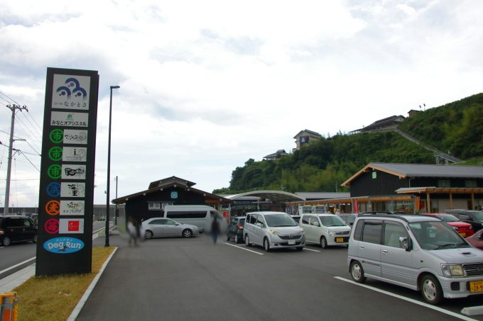 7月オープン「道の駅なかとさ」風工房にドッグランもある道の駅!