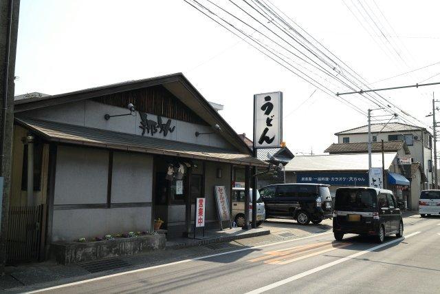 手打ちうどん よこい(香川・高松市)