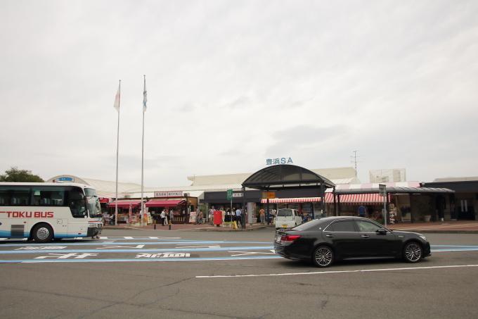 豊浜サービスエリア(上り線)