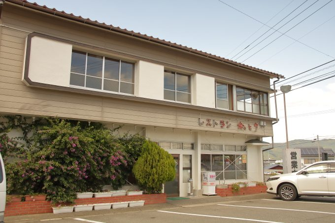 レストラン「かとり」高知・香南市の老舗旅館でランチ!