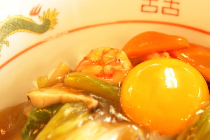 レストラン「かとり」のメニュー「中華丼」エビと卵黄