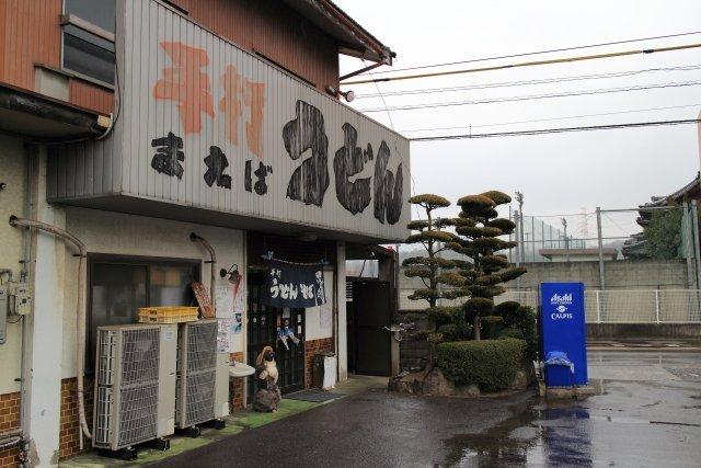 【讃岐うどん】手打ちうどん まえば(前場製麺所)香川県・丸亀市