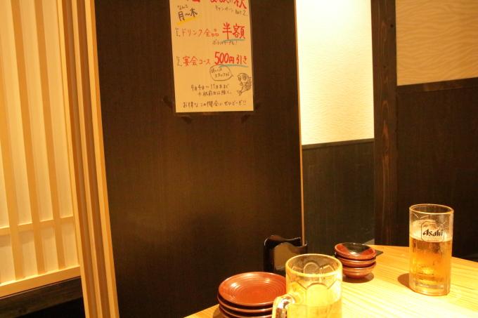 鯛小判の店内。個室。
