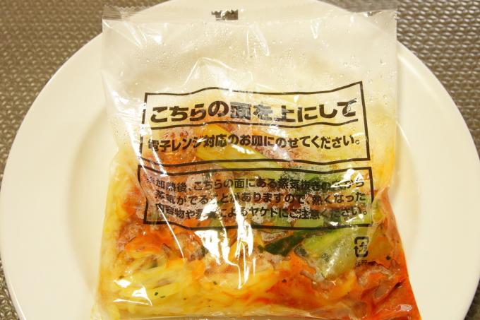 ローソン・冷凍汁なし担々麺・レンジ調理後