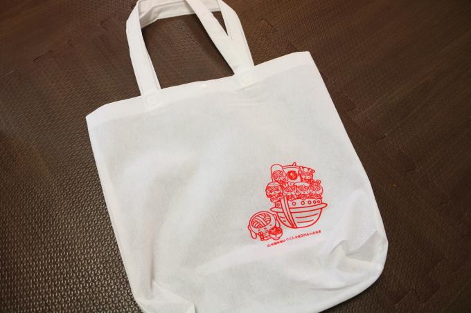 全国年明けうどん大会inさぬき2016の前売券購入特典「オリジナルエコバッグ」