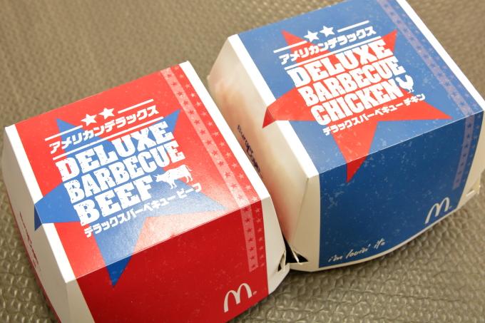 マクドナルド・アメリカンデラックスバーベキューの箱