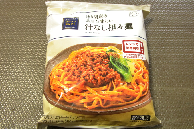 ローソン・冷凍汁なし担々麺の外観