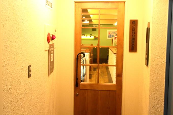 デポー京町店の入口