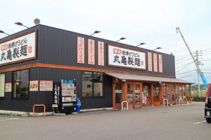 丸亀製麺高知高須店の外観
