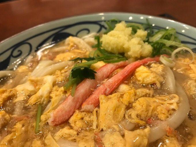 丸亀製麺 満福かに玉あんかけうどん