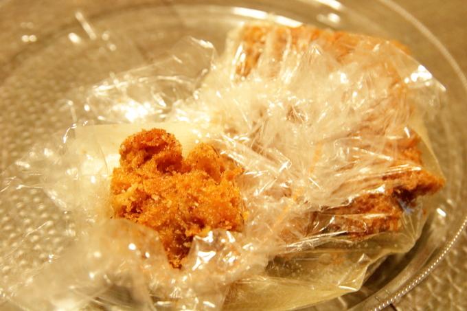 くいしんぼ如月 味噌カツじゃん麺のラップ