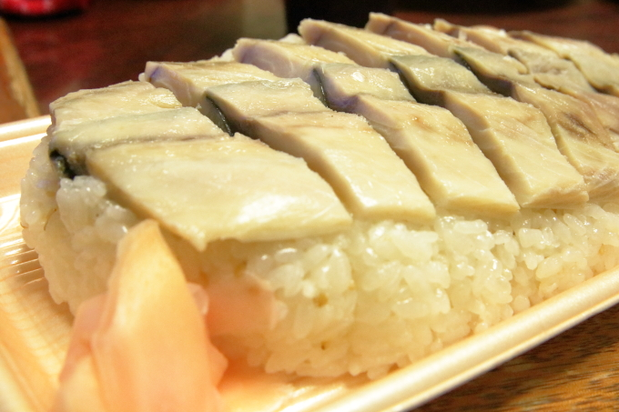 高知・佐川町のサバ寿司