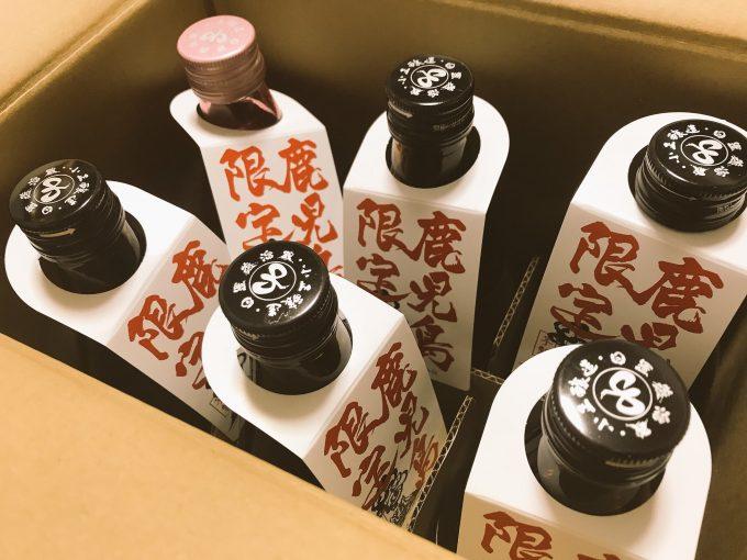 ふるさと納税の返礼品 鹿児島の焼酎