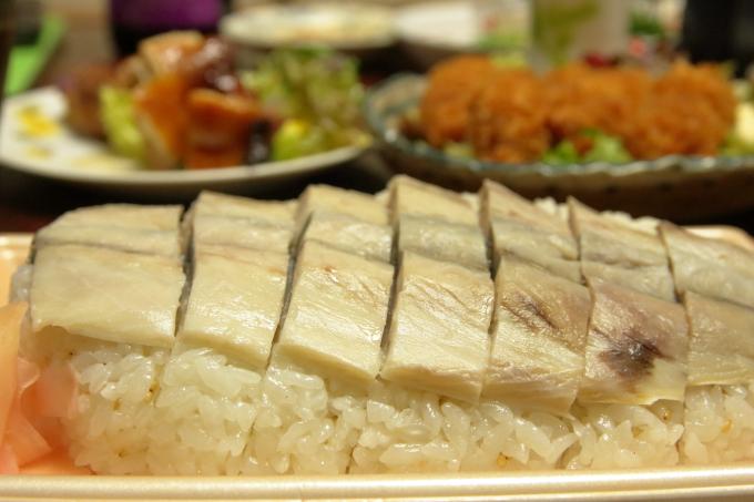 高知のかいさま寿司(サバ寿司)