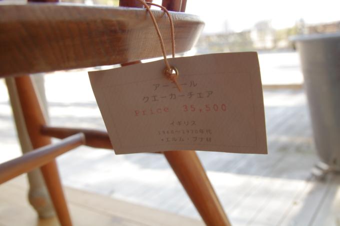 南国市のカフェCOMOの椅子