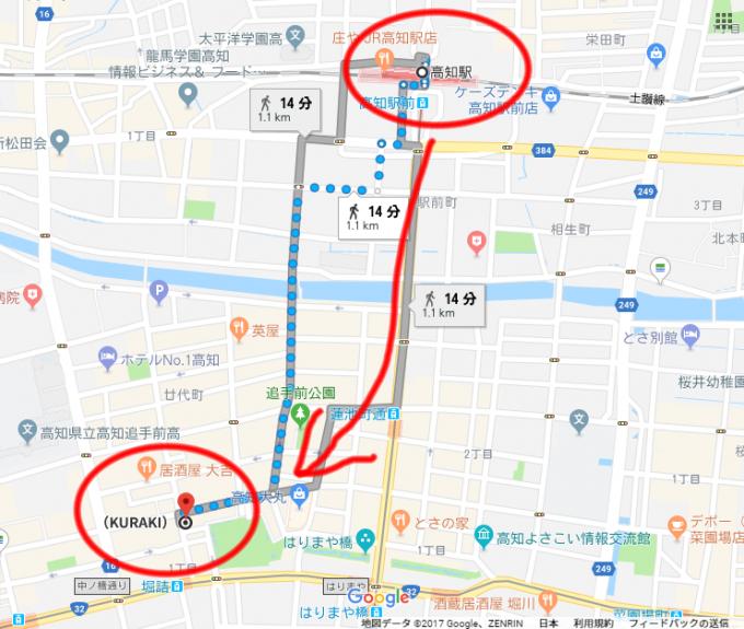 高知駅から、製麺処 蔵木までの地図