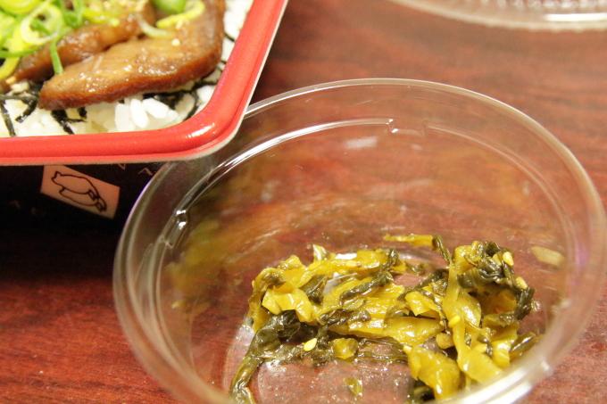 なか卯 牛タン重の高菜