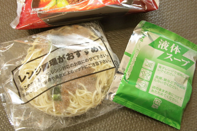 セブンイレブン冷凍担々麺の中身