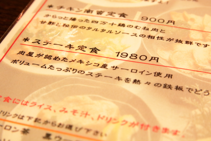焼肉ぷるこぎ高知店のランチメニュー
