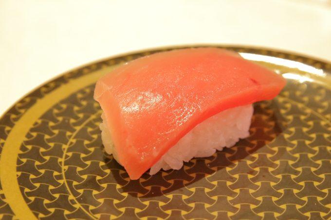 はま寿司の中トロ