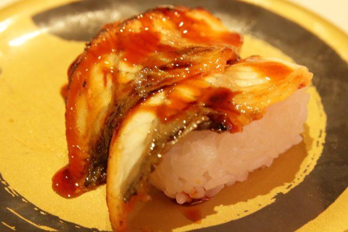 はま寿司の炙りウナギ