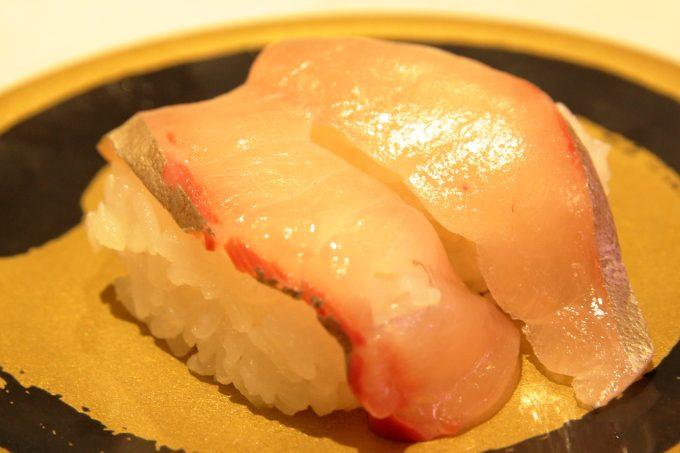 はま寿司の活きじめシマアジ
