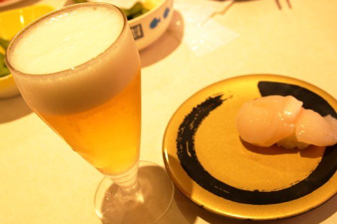 はま寿司 グラスビール