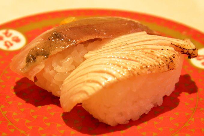 はま寿司のゆず塩炙りブリ